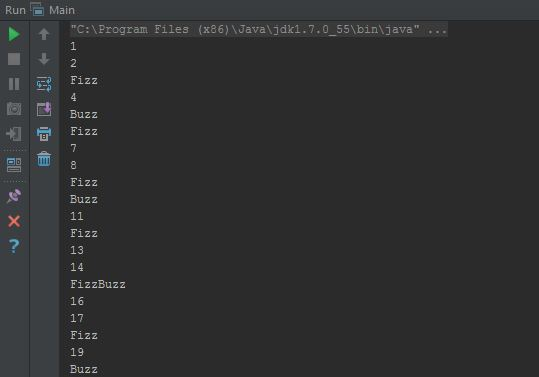 FizzBuzz Command Line Output.