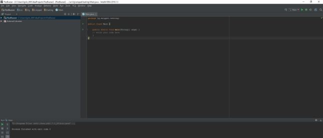 IntelliJ Simple Command Line Application.